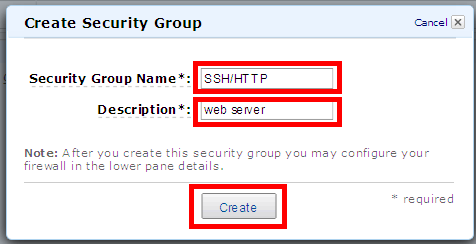 Security Groups の作成(2) -